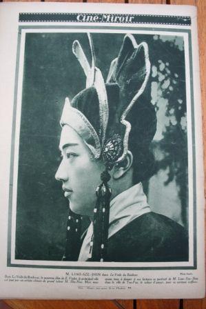 Liao Szi-Yen