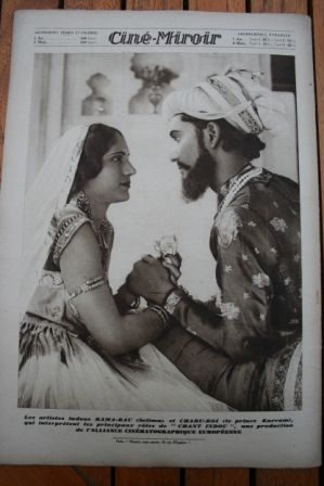 Charu Roy Enakashi Rama Rao