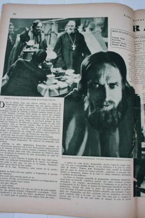 Conrad Veidt Paul Otto