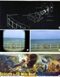 Movie Card Collection Monsieur Cinema: Cinemascope (Le)