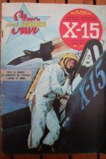 1962 X-15 Charles Bronson Sci-Fi Vintage Photo Novel