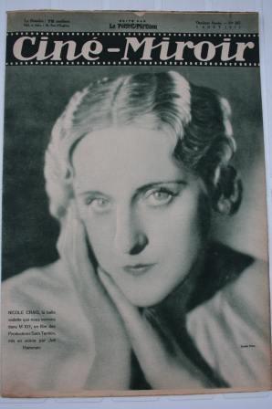 Original 1932 Joan Crawford Clark Gable Laurel & Hardy