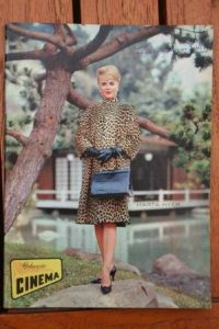 1966 Vintage Magazine Martha Hyer On Front Cover