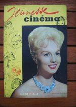 1959 Mylene Demongeot Burt Lancaster Sarita Montiel Susan Hayward Ingrid Bergman
