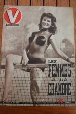 1951 Vintage V Magazine Pin-Up J David Romane Andrean