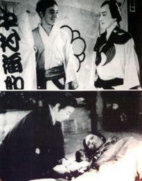 Zangiku Monogatari