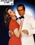Man With Bogart'S Face (The)