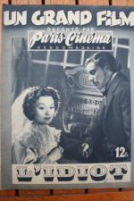 1946 Edwige Feuillere Lucien Coedel Gerard Philipe